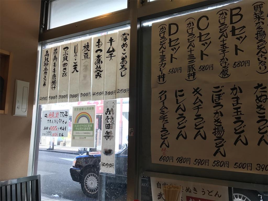 f:id:sukosimo_samuku_nice:20201029001505j:image