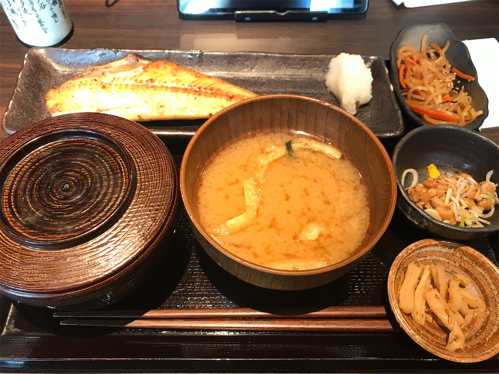 f:id:sukosimo_samuku_nice:20201101033837j:image