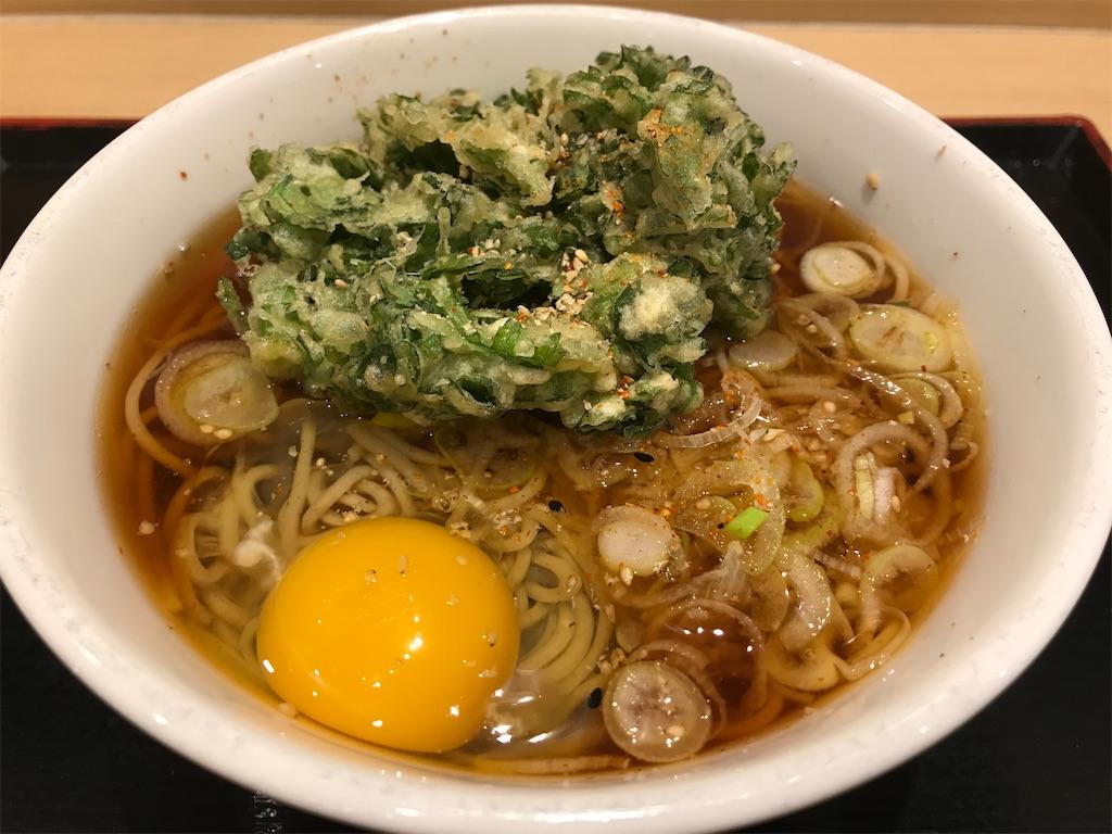 f:id:sukosimo_samuku_nice:20201104235957j:image