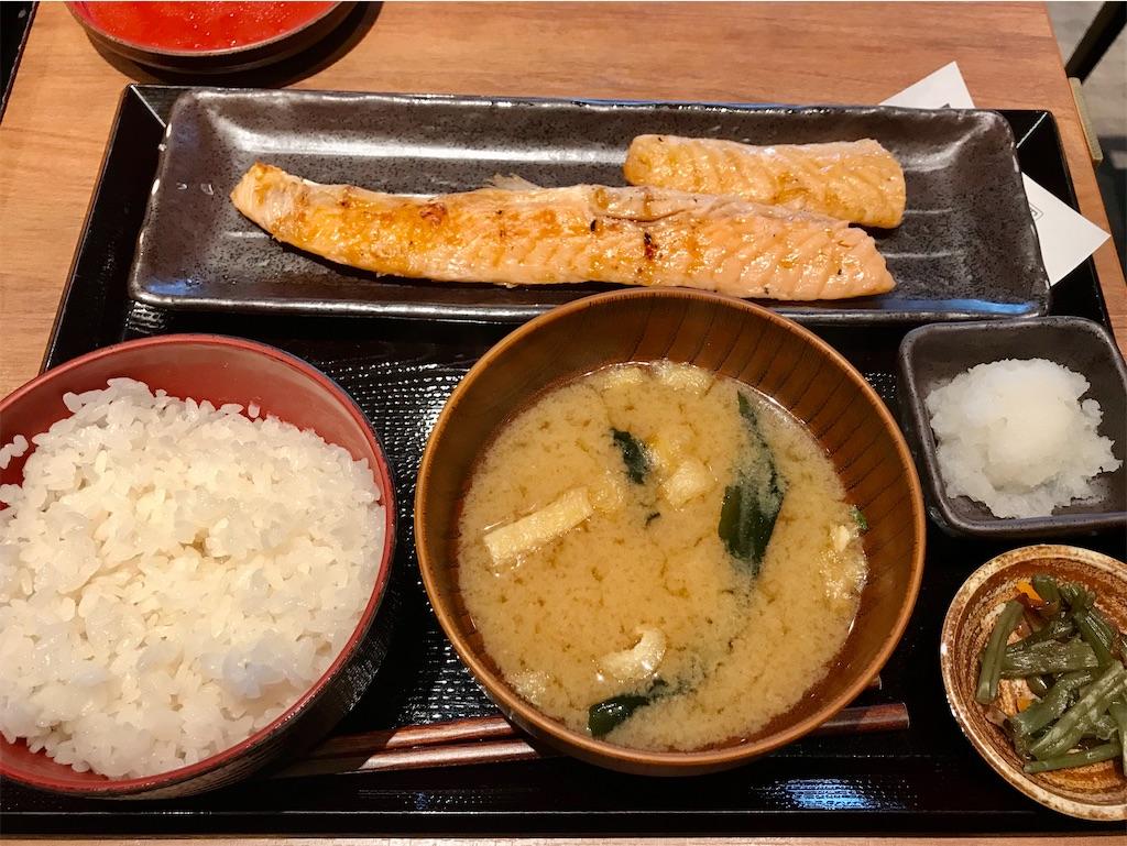 f:id:sukosimo_samuku_nice:20201108185503j:image