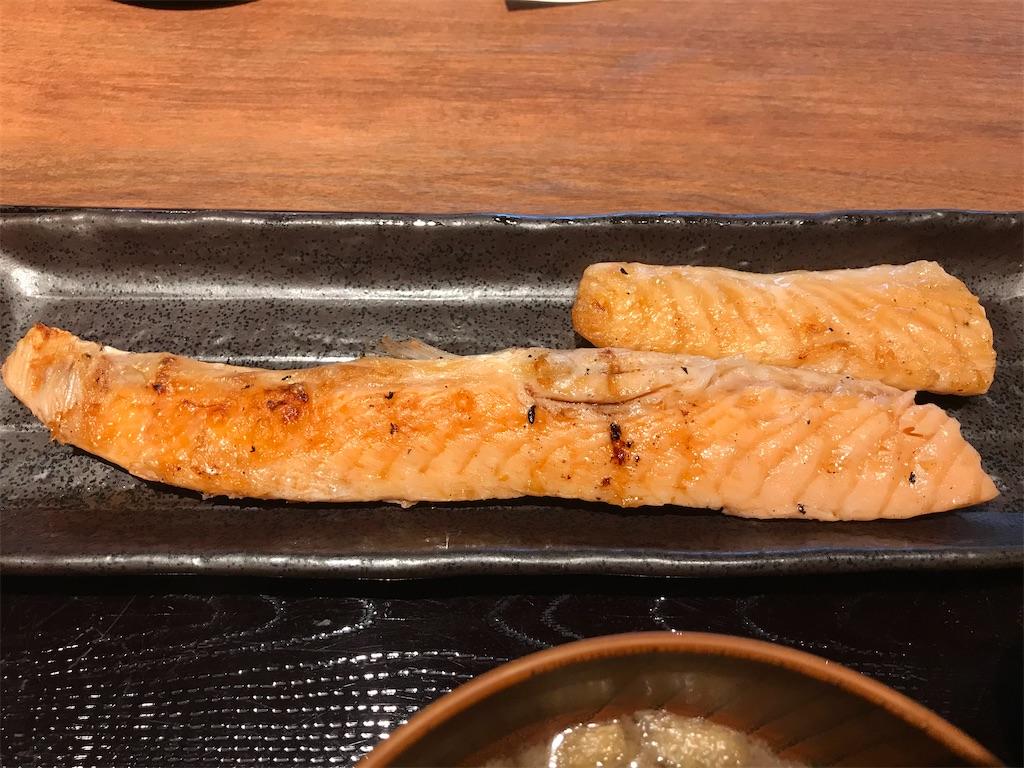 f:id:sukosimo_samuku_nice:20201108185514j:image