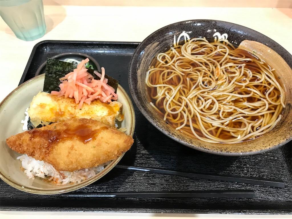 f:id:sukosimo_samuku_nice:20201115004345j:image