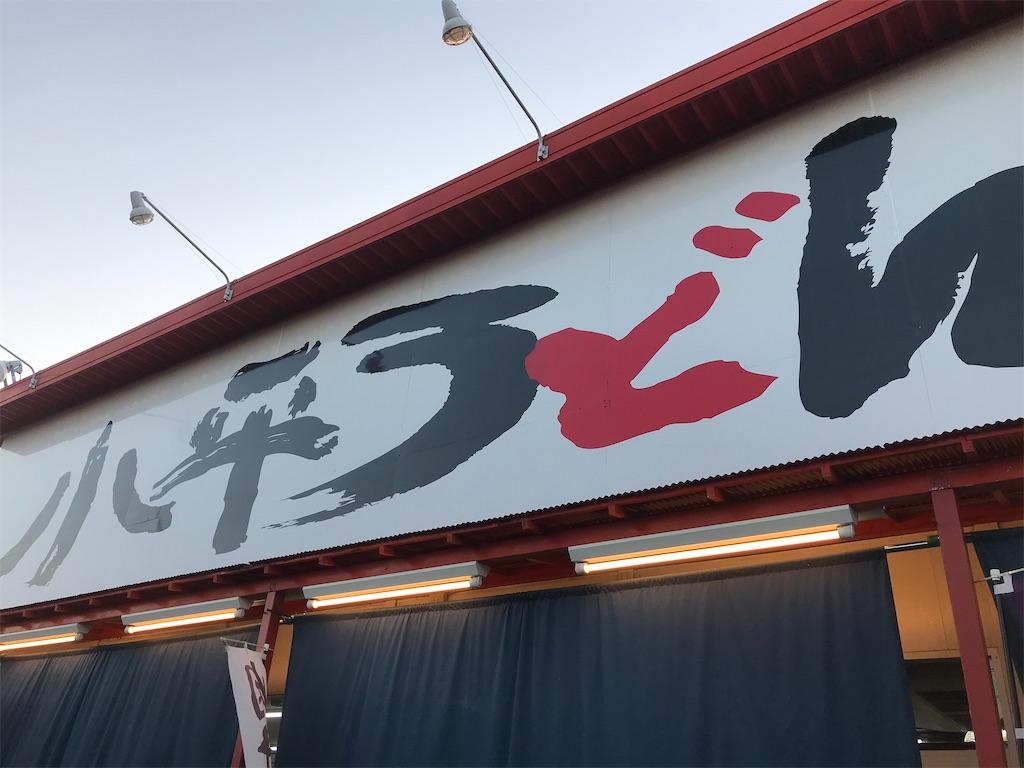 f:id:sukosimo_samuku_nice:20201119230600j:image