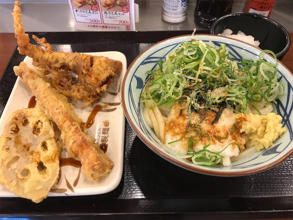 f:id:sukosimo_samuku_nice:20201122001633j:image