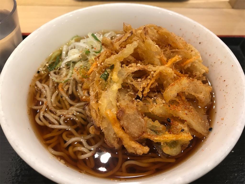 f:id:sukosimo_samuku_nice:20201122230120j:image
