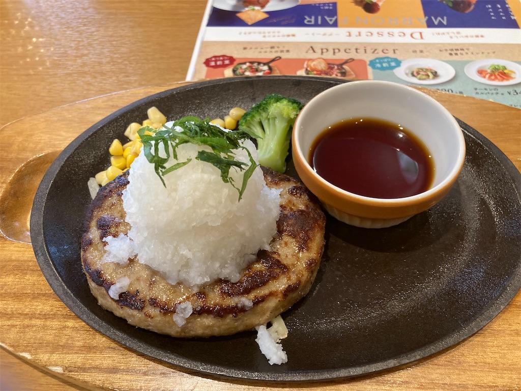 f:id:sukosimo_samuku_nice:20201130001811j:image