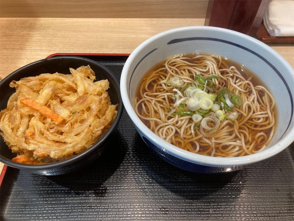 f:id:sukosimo_samuku_nice:20201204000328j:image