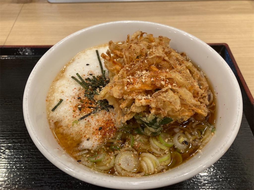 f:id:sukosimo_samuku_nice:20201209020352j:image