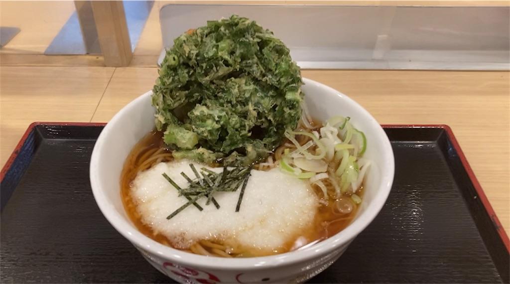 f:id:sukosimo_samuku_nice:20201212004531j:image