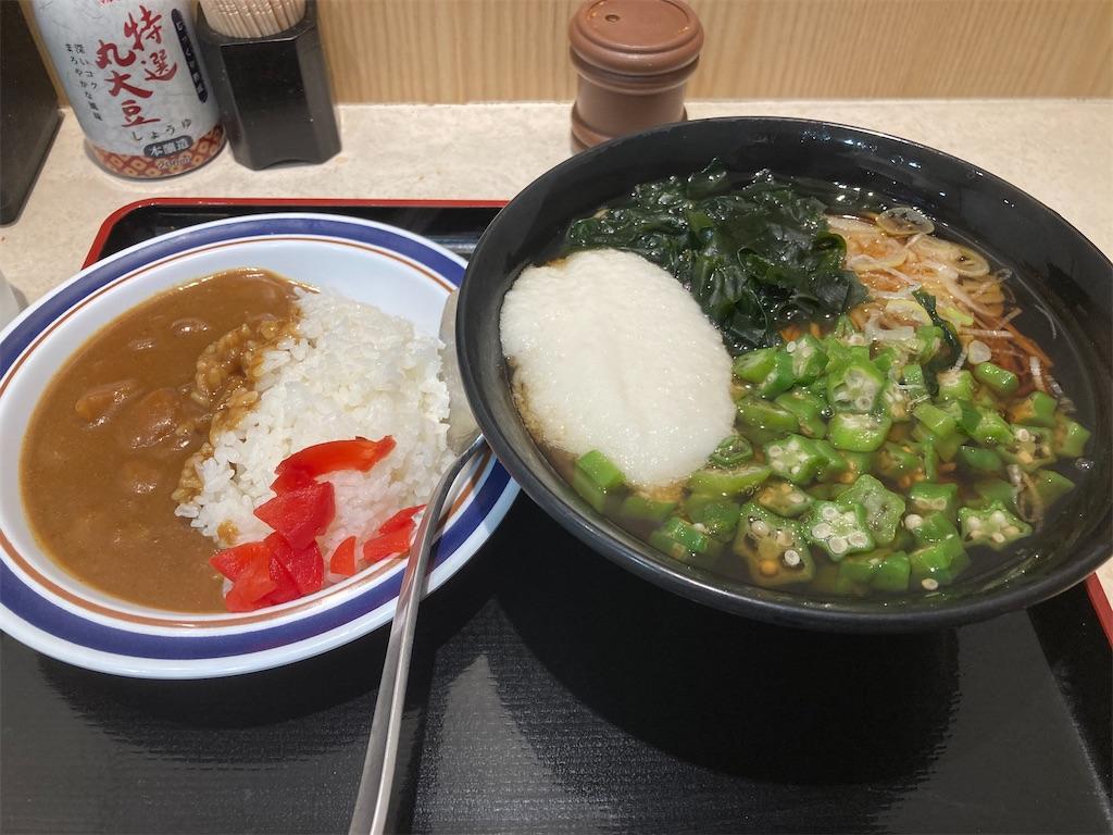 f:id:sukosimo_samuku_nice:20201214002918j:image