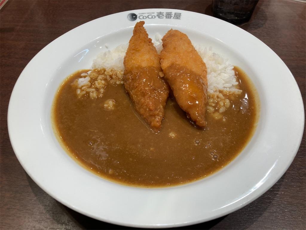 f:id:sukosimo_samuku_nice:20201215224252j:image
