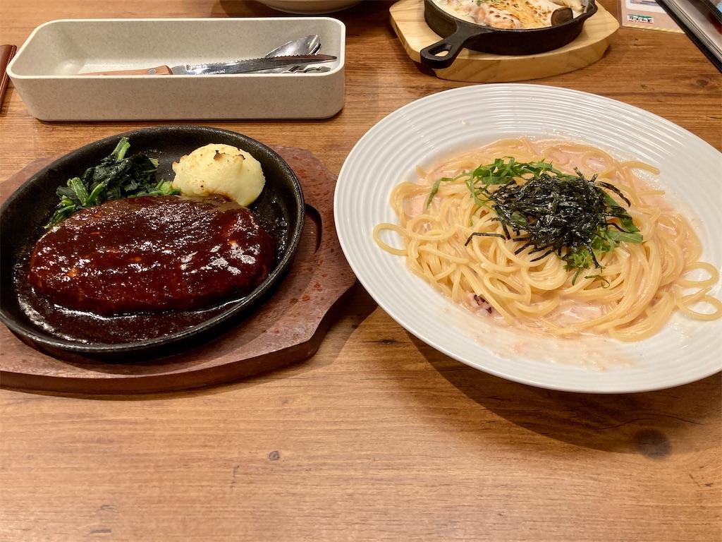 f:id:sukosimo_samuku_nice:20201217013954j:image