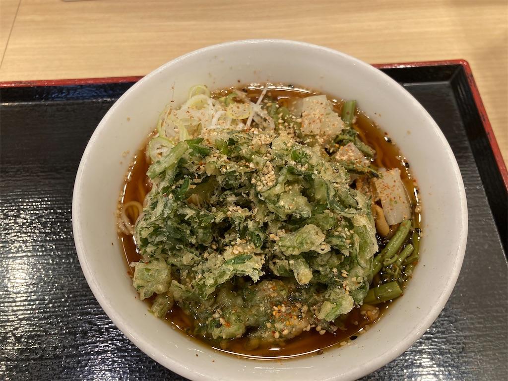 f:id:sukosimo_samuku_nice:20201218021913j:image