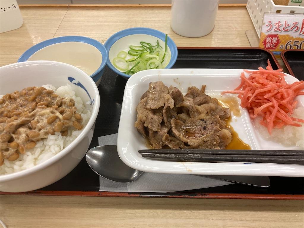 f:id:sukosimo_samuku_nice:20201219195137j:image