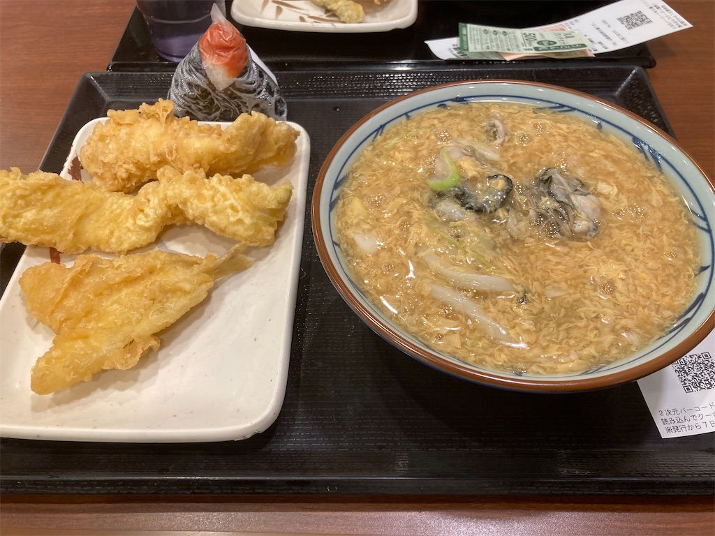 f:id:sukosimo_samuku_nice:20201221231340j:image