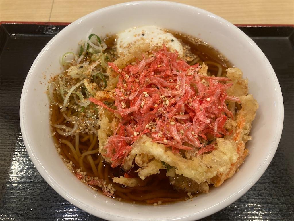 f:id:sukosimo_samuku_nice:20201224225226j:image