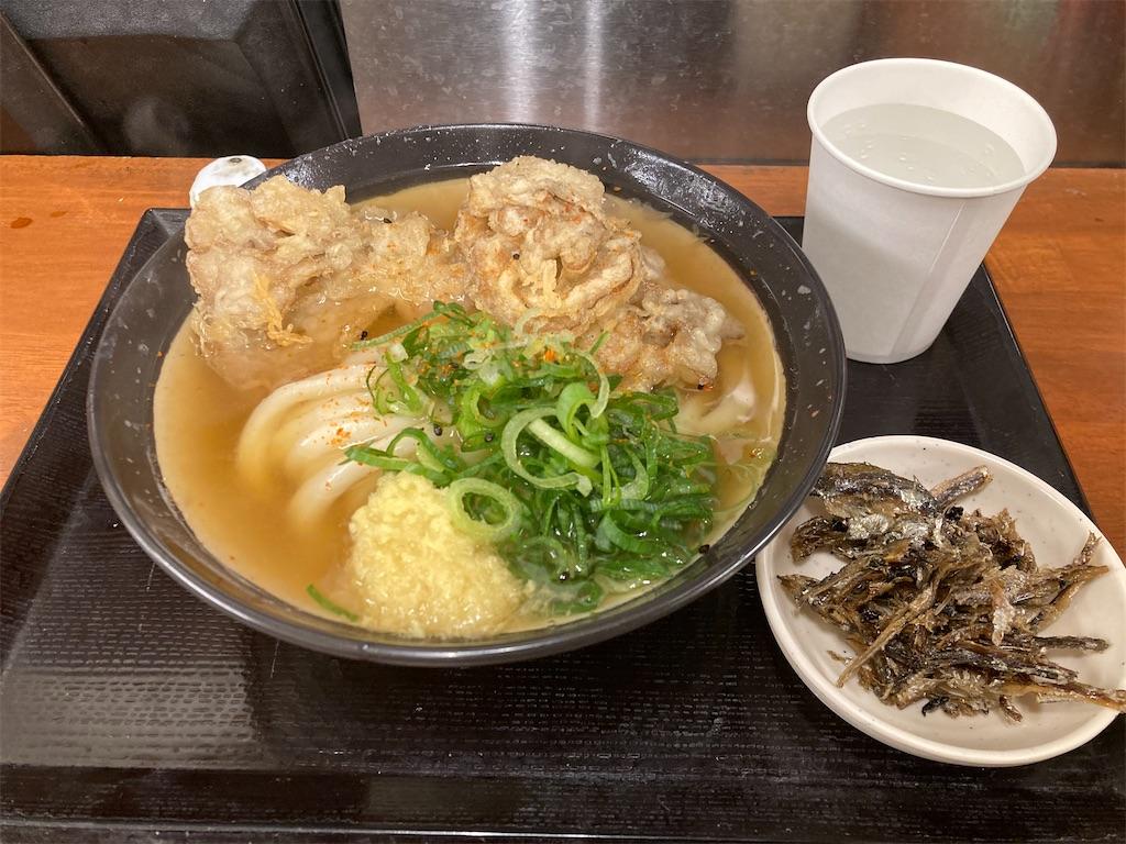 f:id:sukosimo_samuku_nice:20201225143228j:image