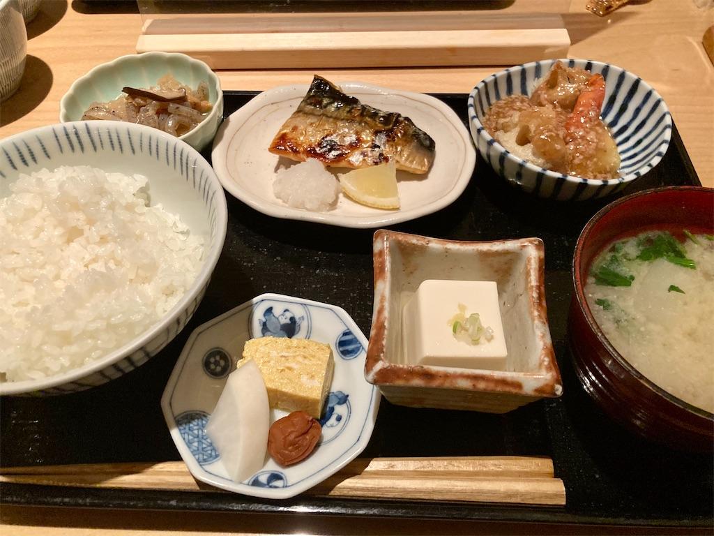 f:id:sukosimo_samuku_nice:20201226143826j:image
