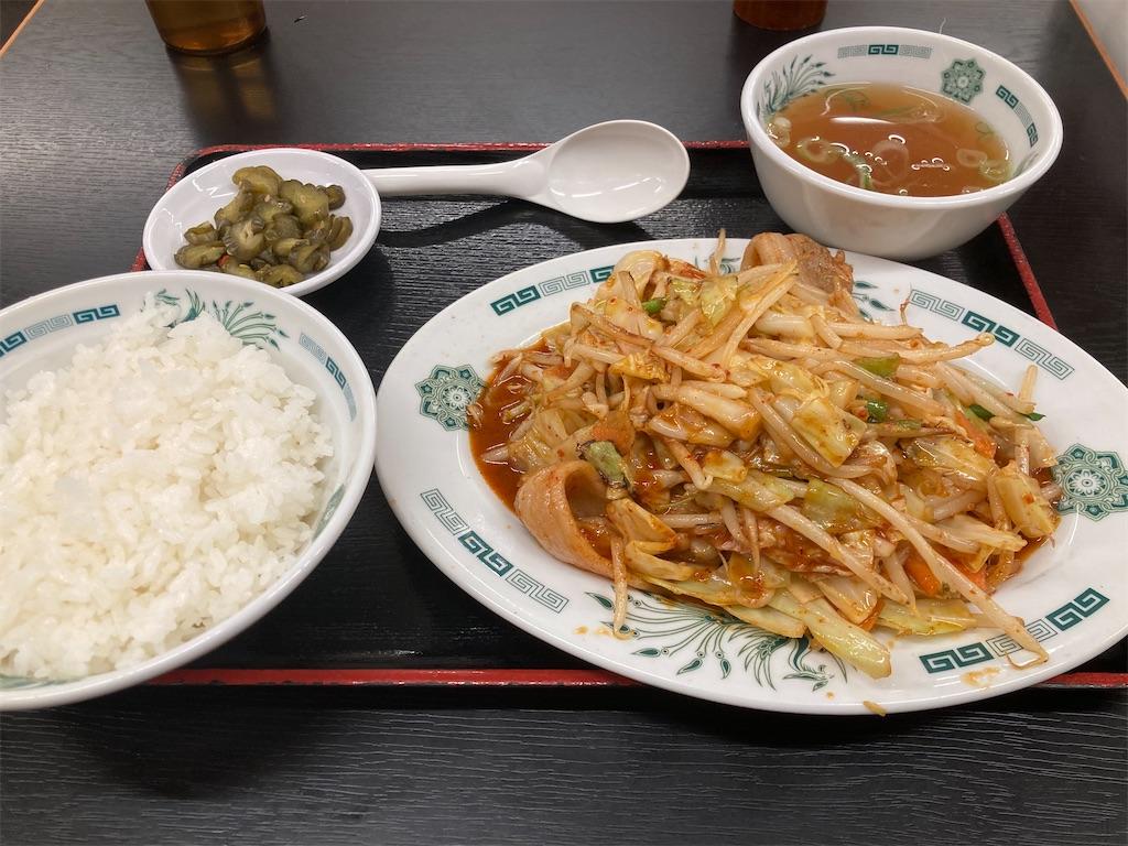 f:id:sukosimo_samuku_nice:20201230002654j:image