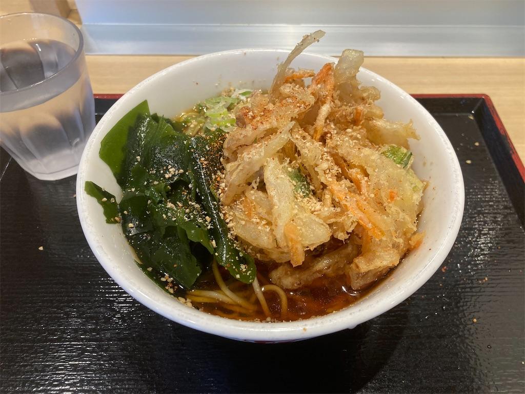 f:id:sukosimo_samuku_nice:20210105023327j:image