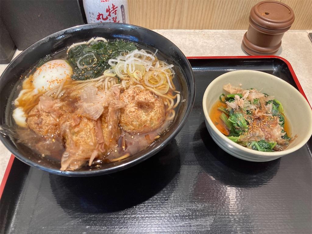 f:id:sukosimo_samuku_nice:20210105232820j:image