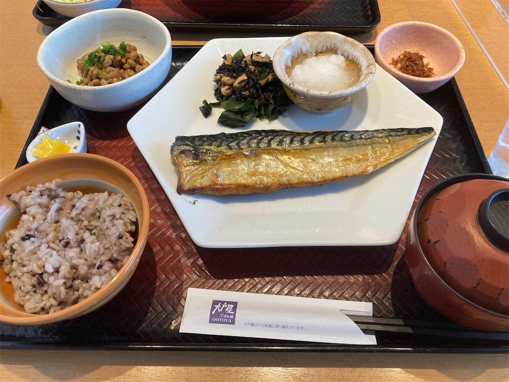 f:id:sukosimo_samuku_nice:20210118032445j:image
