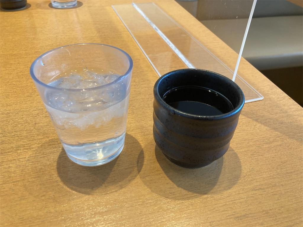 f:id:sukosimo_samuku_nice:20210118032450j:image
