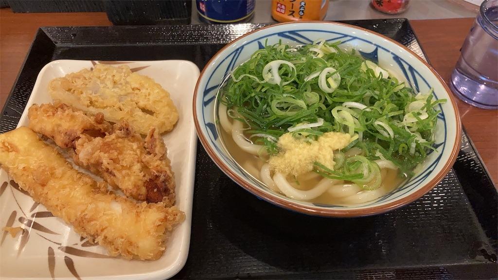 f:id:sukosimo_samuku_nice:20210214182228j:image