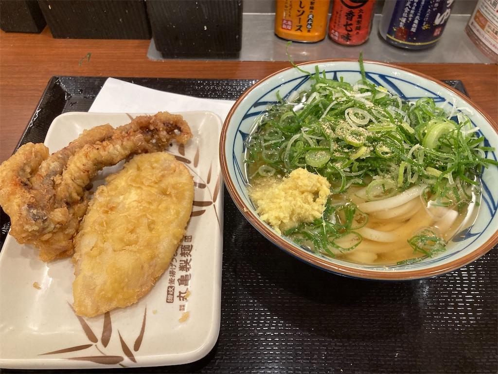 f:id:sukosimo_samuku_nice:20210214182327j:image