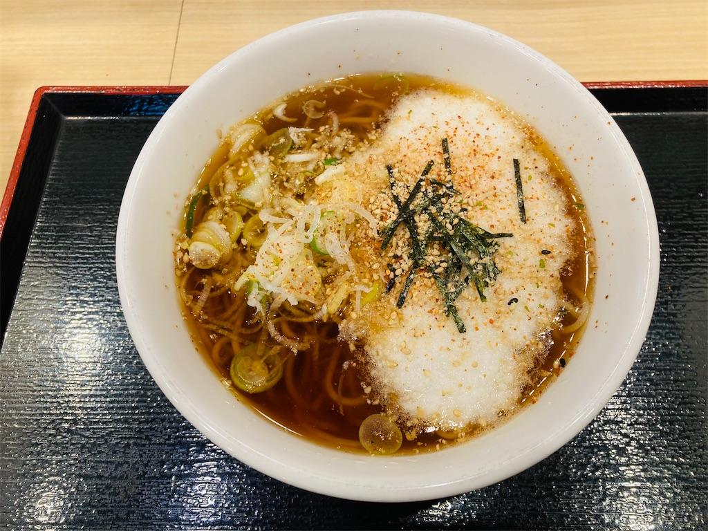 f:id:sukosimo_samuku_nice:20210222170338j:image