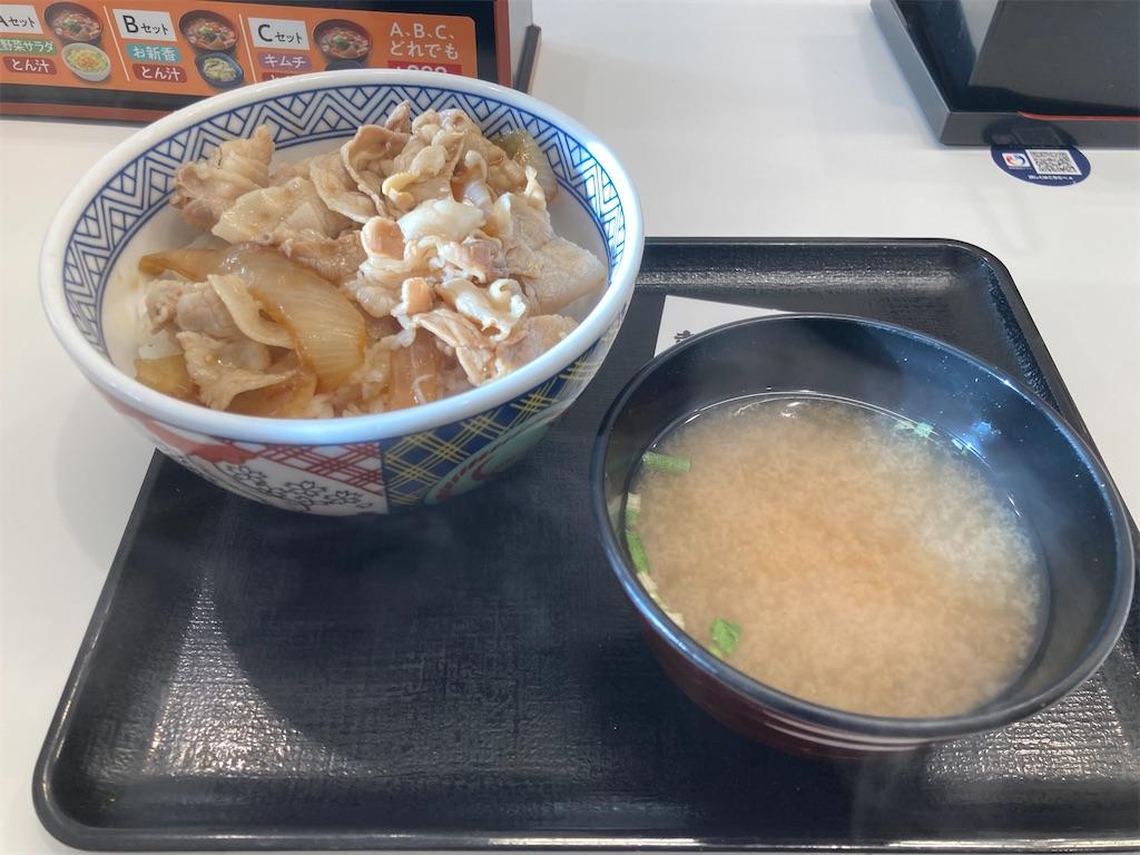 f:id:sukosimo_samuku_nice:20210306003211j:image
