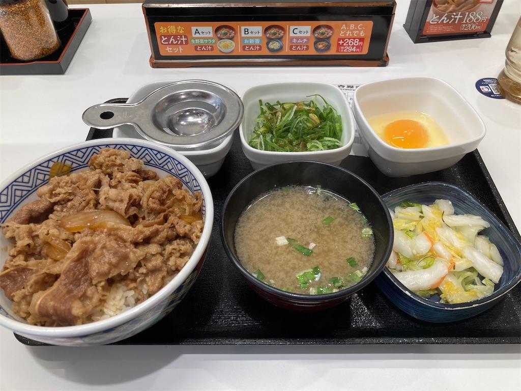 f:id:sukosimo_samuku_nice:20210309000819j:image