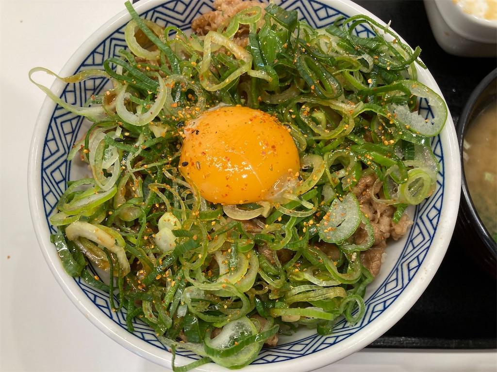 f:id:sukosimo_samuku_nice:20210309000823j:image
