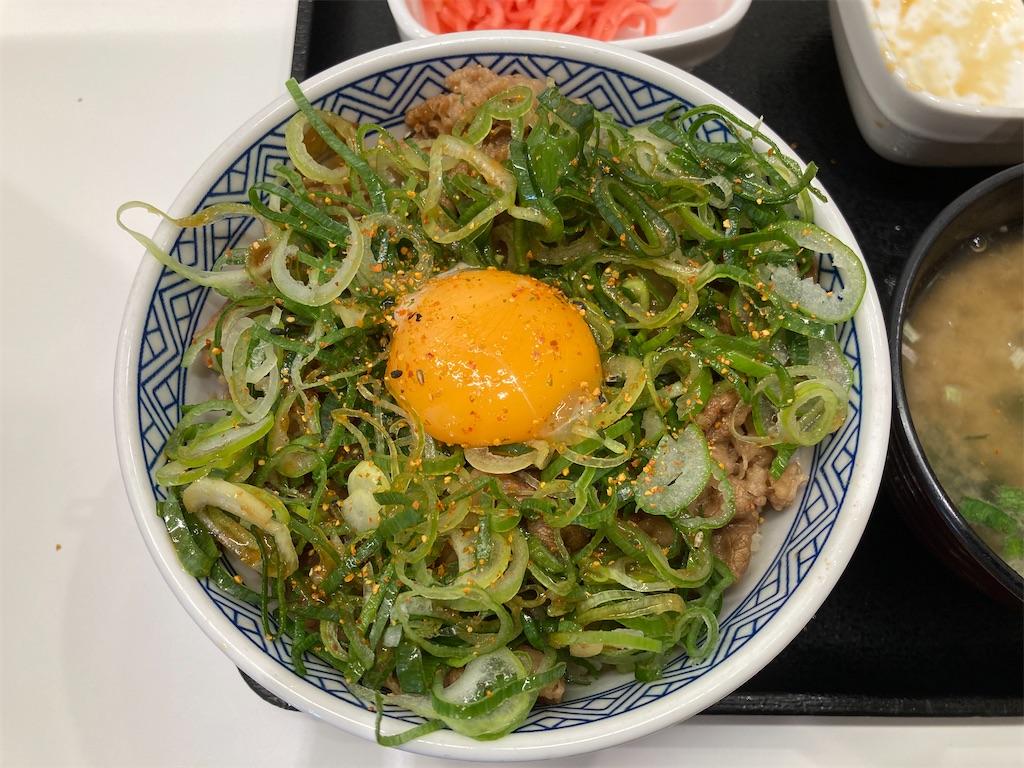 f:id:sukosimo_samuku_nice:20210309000829j:image