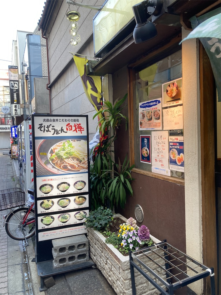 f:id:sukosimo_samuku_nice:20210316011138j:image