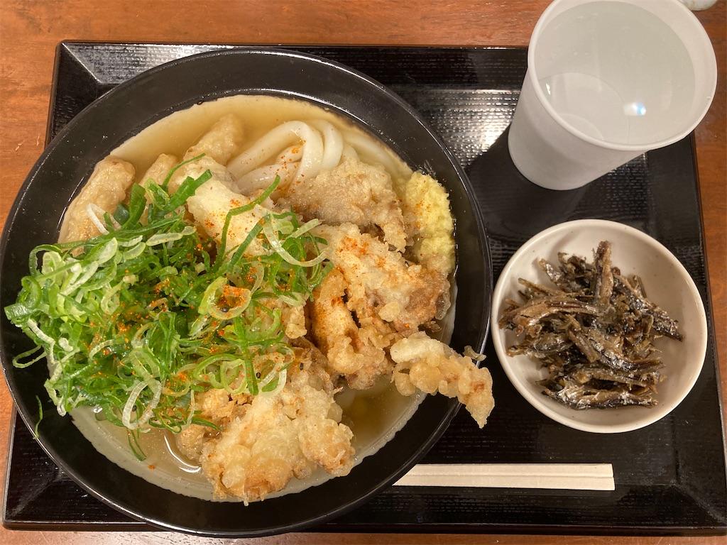 f:id:sukosimo_samuku_nice:20210323134625j:image