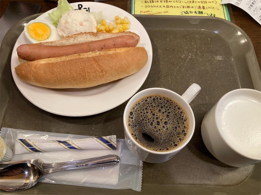 f:id:sukosimo_samuku_nice:20210328010435j:image