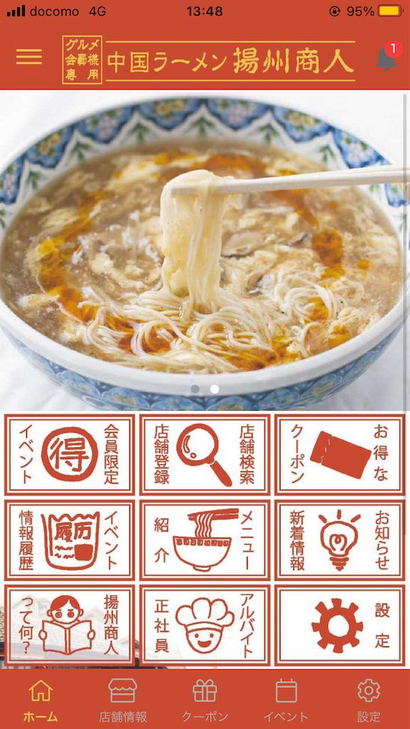 f:id:sukosimo_samuku_nice:20210402134852p:image
