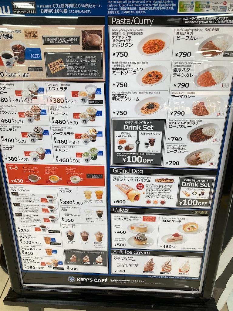 f:id:sukosimo_samuku_nice:20210408233609j:image