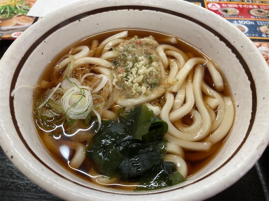 f:id:sukosimo_samuku_nice:20210416004159j:image