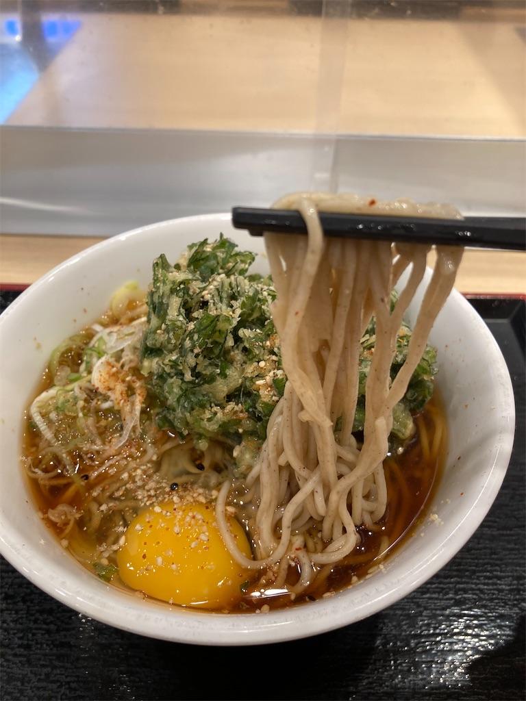 f:id:sukosimo_samuku_nice:20210425010304j:image