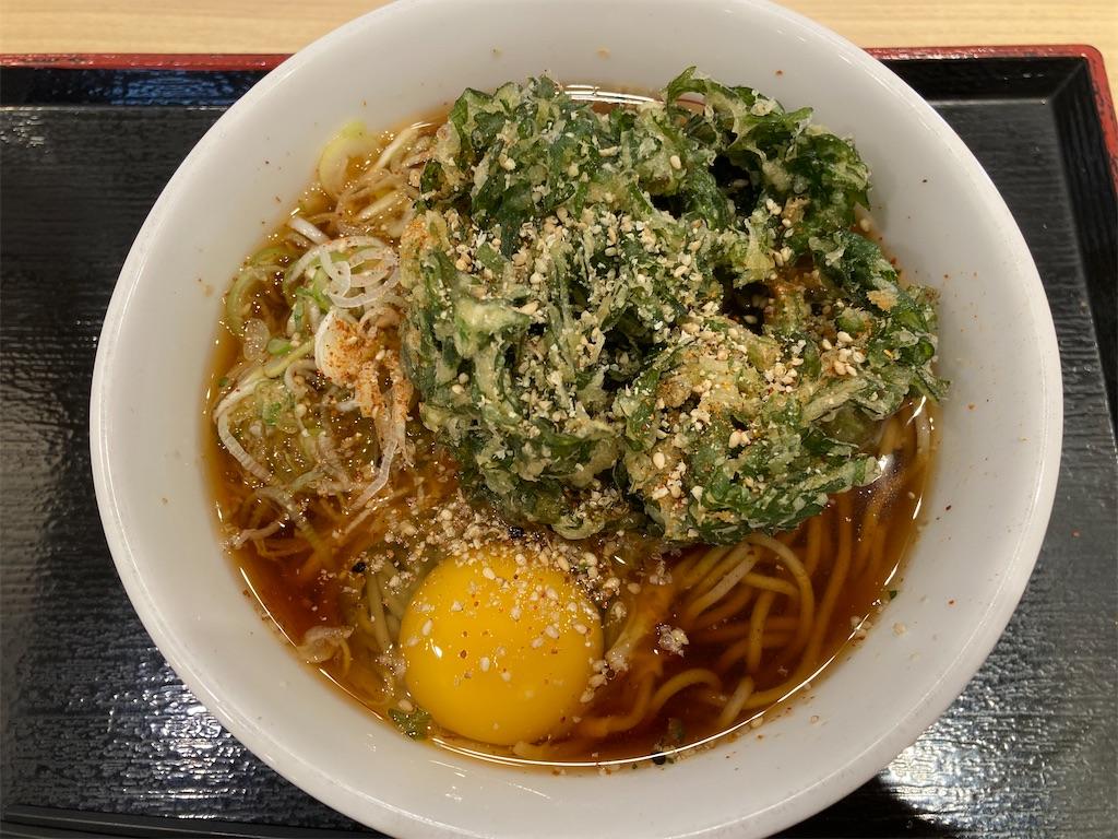 f:id:sukosimo_samuku_nice:20210425010314j:image