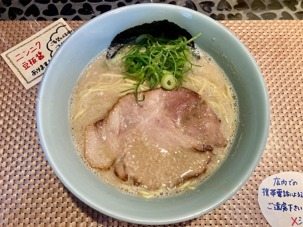f:id:sukosimo_samuku_nice:20210428155813j:image