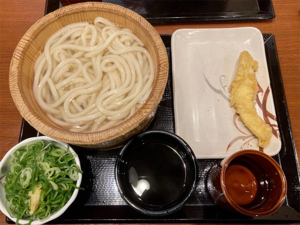 f:id:sukosimo_samuku_nice:20210504010515j:image