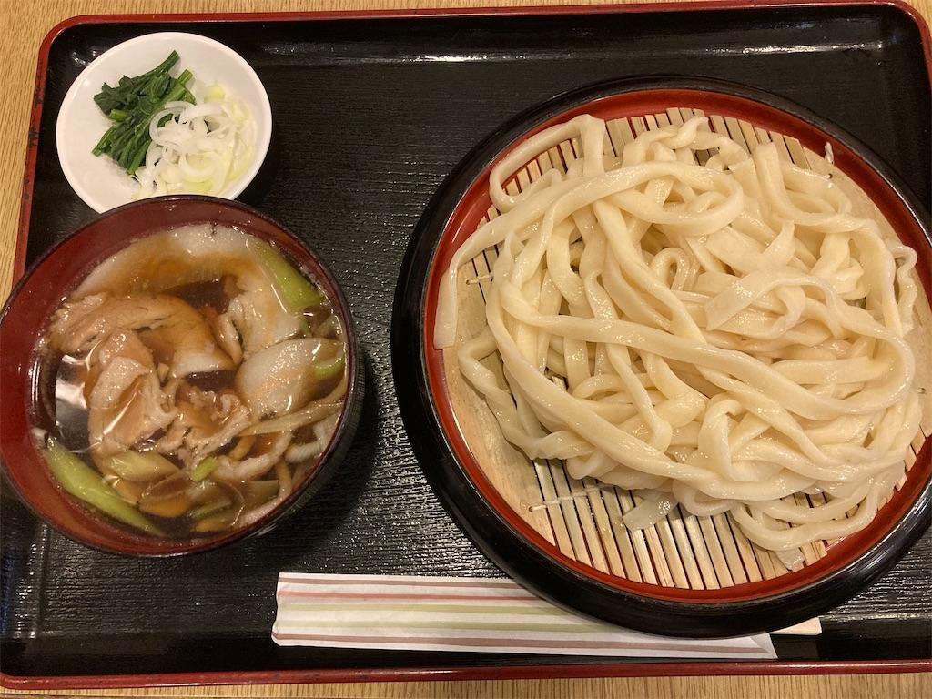 f:id:sukosimo_samuku_nice:20210509194300j:image