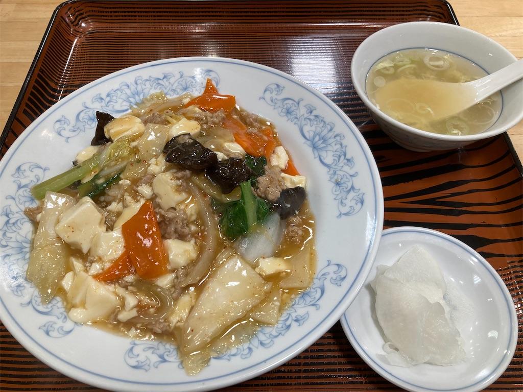f:id:sukosimo_samuku_nice:20210518003300j:image