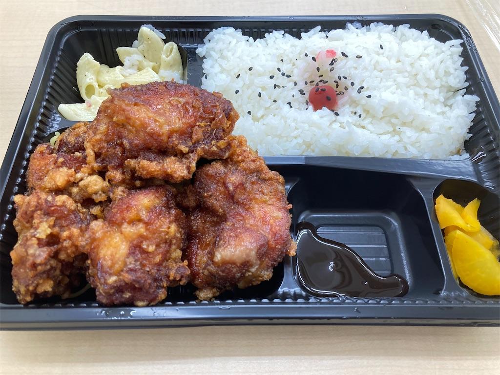 f:id:sukosimo_samuku_nice:20210518033344j:image