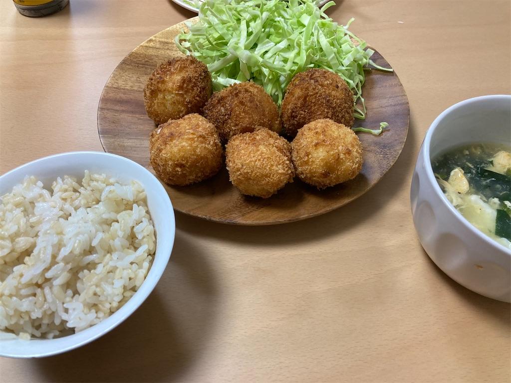 f:id:sukosimo_samuku_nice:20210518033723j:image
