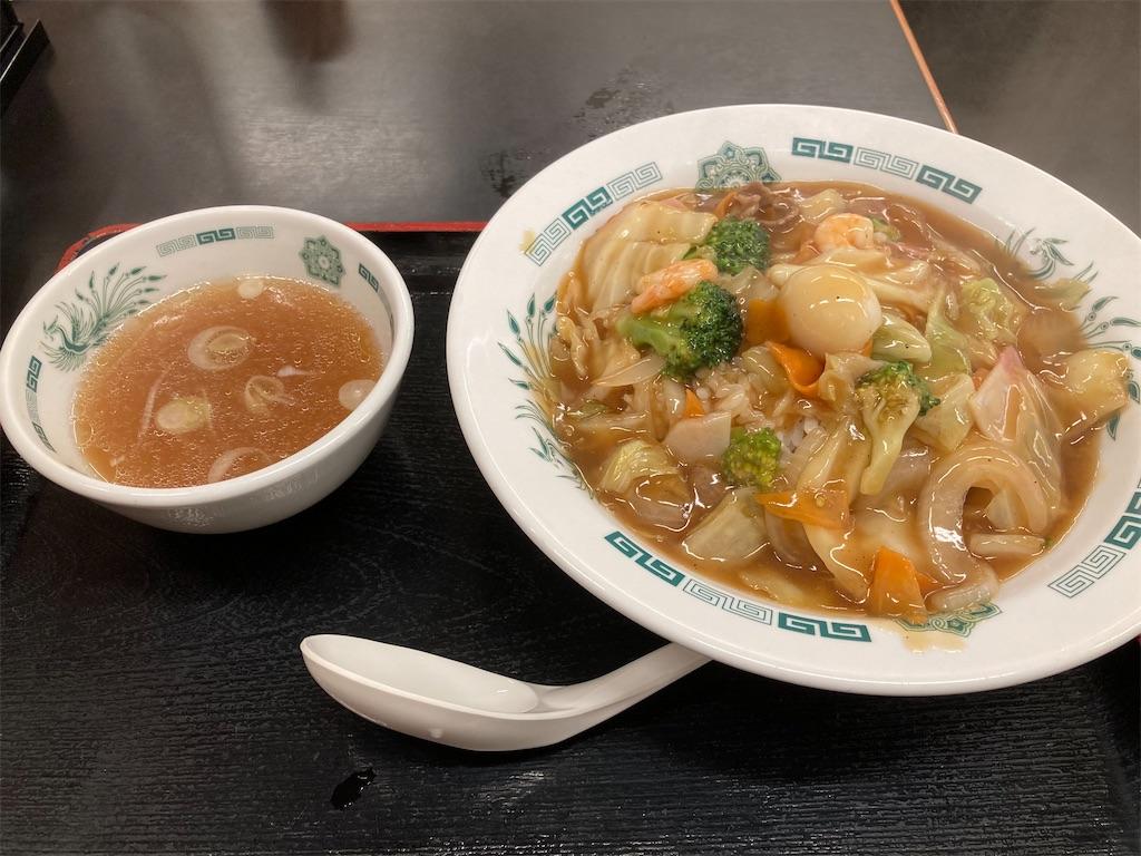 f:id:sukosimo_samuku_nice:20210525123431j:image