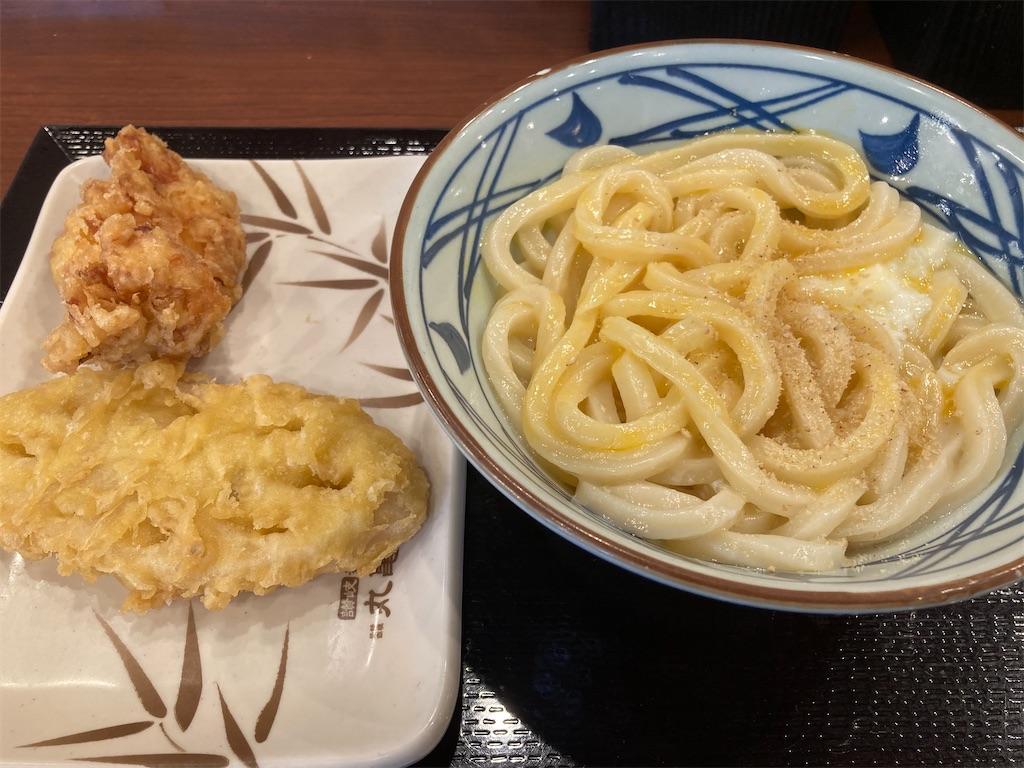 f:id:sukosimo_samuku_nice:20210603001015j:image